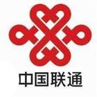 中国联通潮南分公司